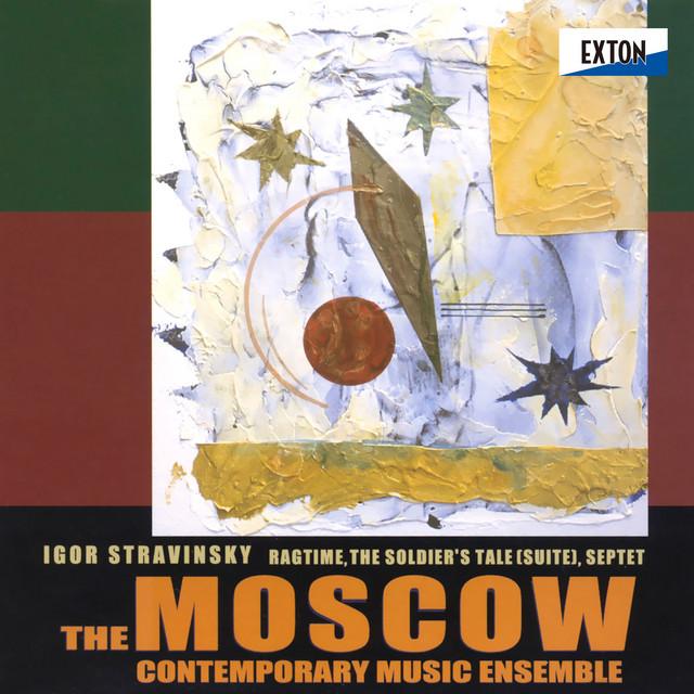モスクワ現代音楽アンサンブル ストラヴィンスキ