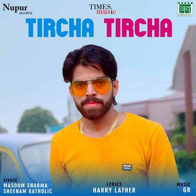 Tircha Tircha