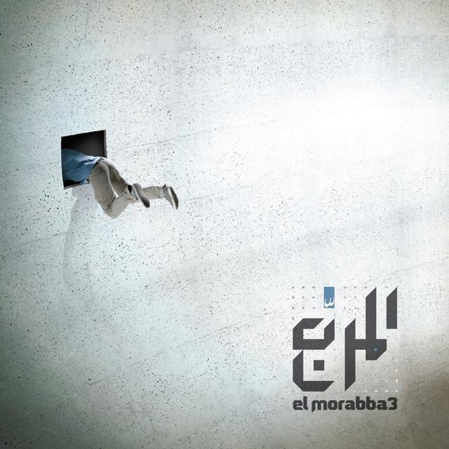 El Morabba3