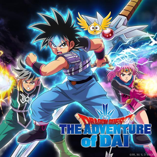 Dragon Quest: The Adventure of Dai, Vol. 1 (Original Soundtrack)