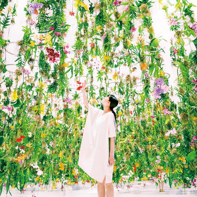 Floating Flower Garden; 花と我と同根、庭と我と一体 - Single by Hideaki Takahashi, teamLab | Spotify