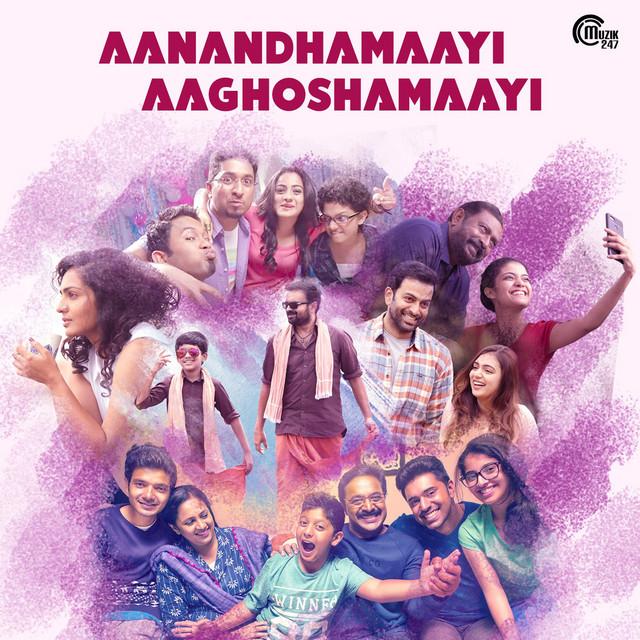 Aanandhamaaya Aaghoshamaayi