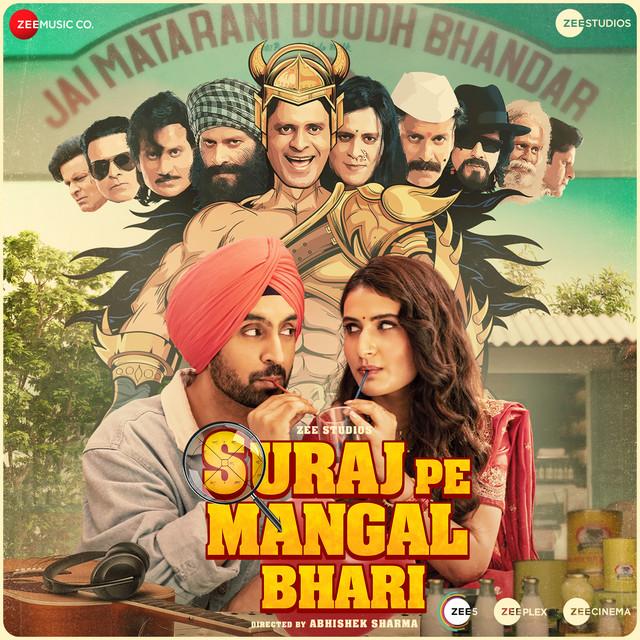Suraj Pe Mangal Bhari (Original Motion Picture Soundtrack)