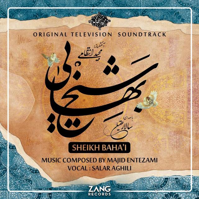 Sheikh Baha'i (Original Television Soundtrack)
