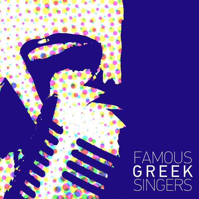 Famous Greek Singers