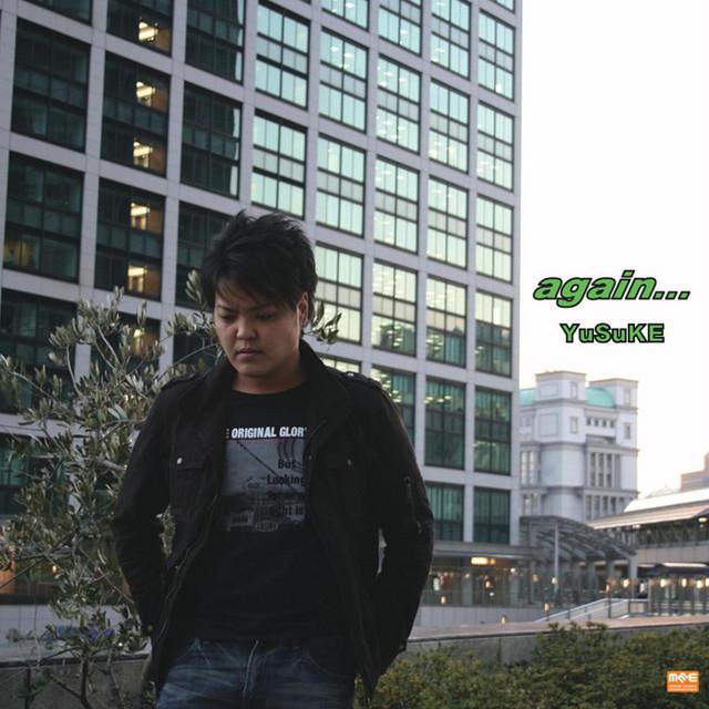Yusuke   Spotify