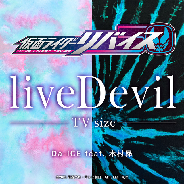 liveDevil (TV size 『仮面ライダーリバイス』主題歌)