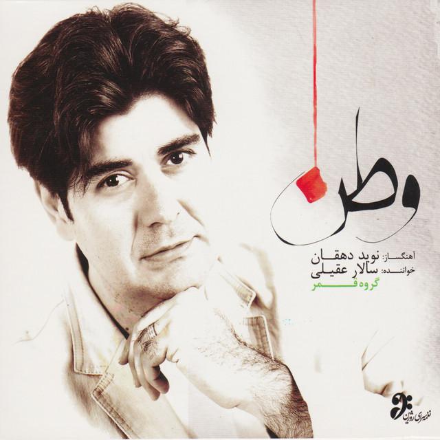 Tasnif Bahar Amad
