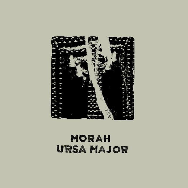 Morah Vinyl