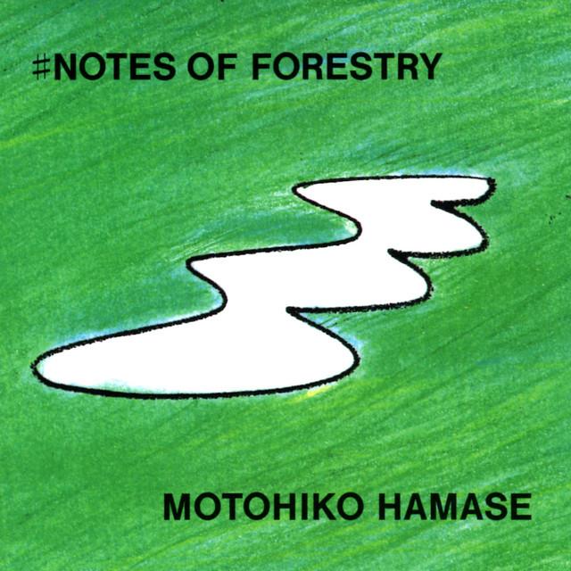 Motohiko Hamase