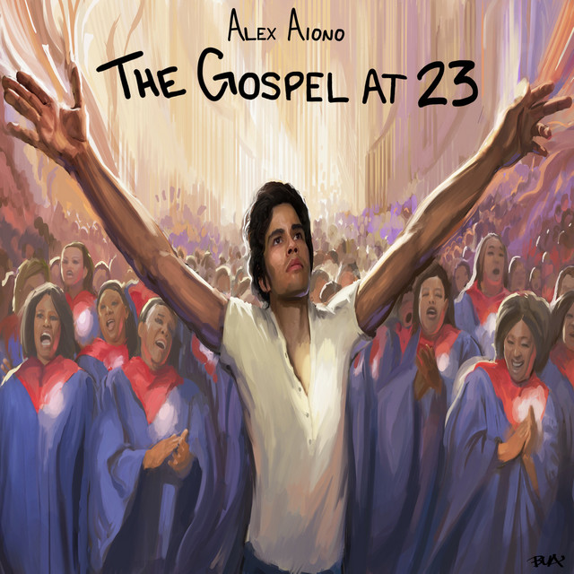 The Gospel at 23