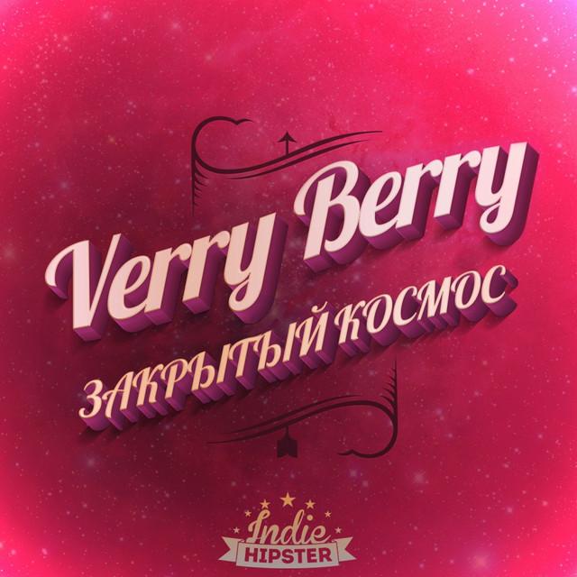 Verry Berry