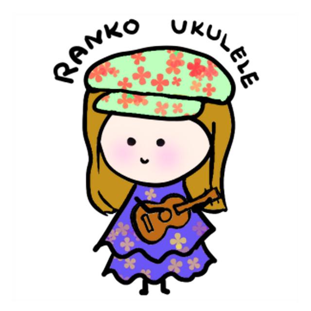 Piosenki z Bazgrołkami (Best of Ranko Ukulele)