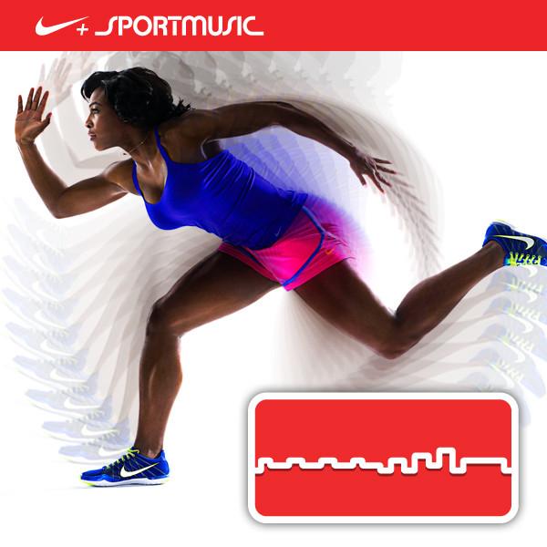 Serena Williams' Power Boost