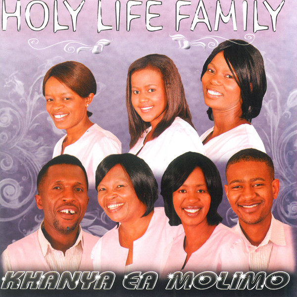 Artwork for Amazulu by Holy Life Family