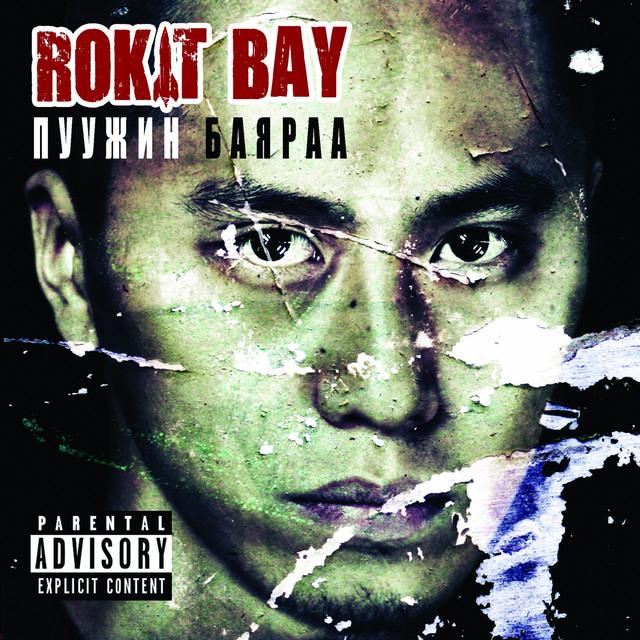 Rokit Bay