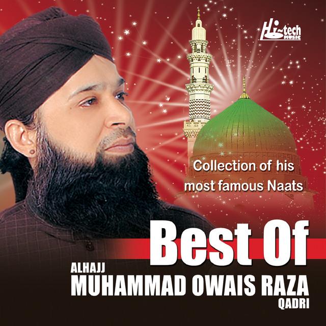 Alhajj Muhammad Owais Raza Qadri Spotify