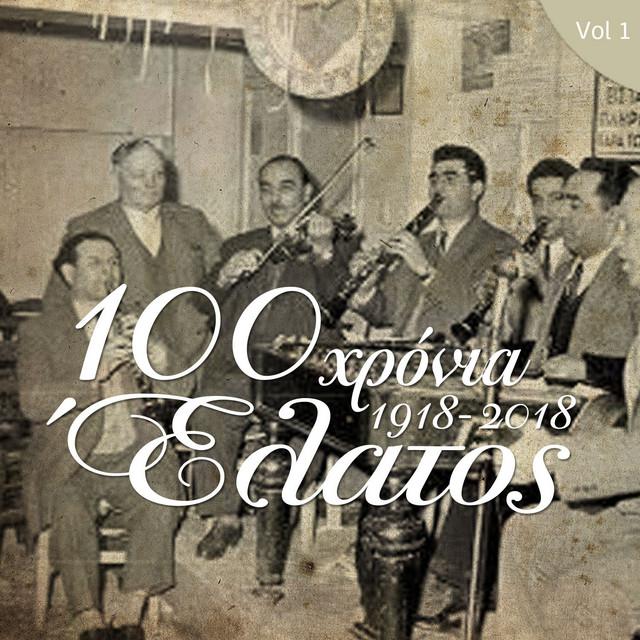 1918 – 2018: 100 Years Elatos Vol. 1