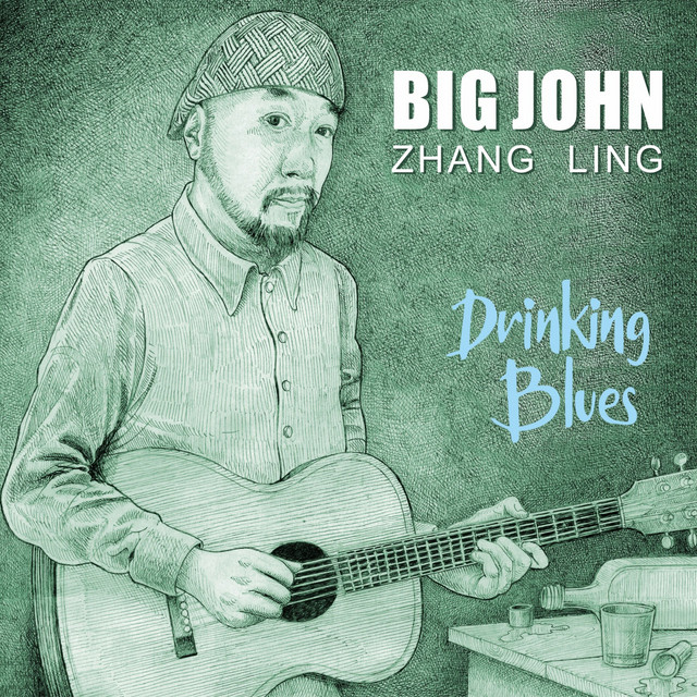 Drinking Blues