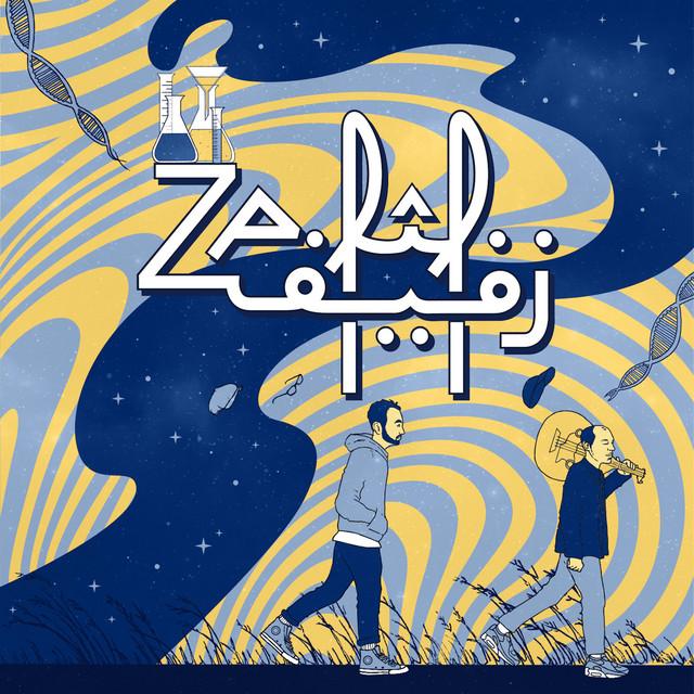 Zafîf