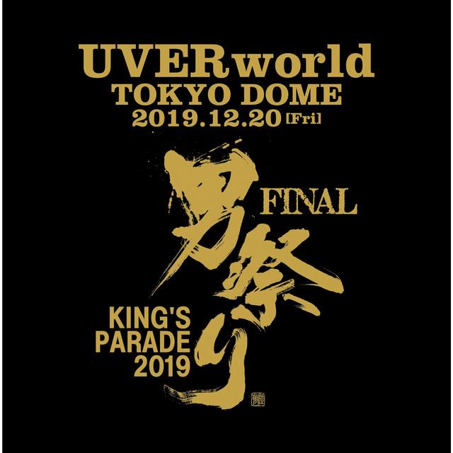 KING'S PARADE 男祭り FINAL at Tokyo Dome 2019.12.20
