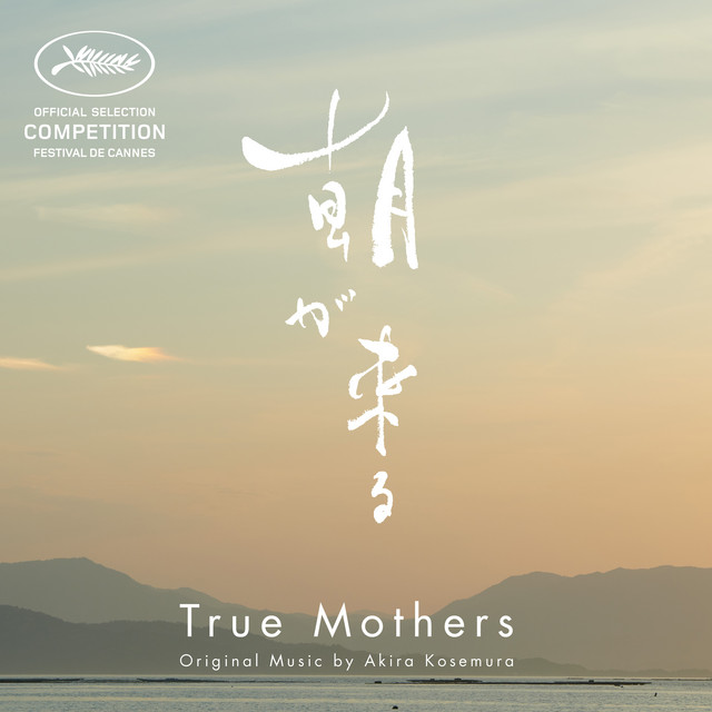 True Mothers (Original Motion Picture Soundtrack)