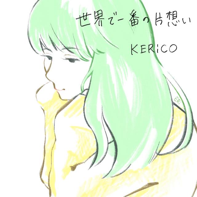 KERiCO