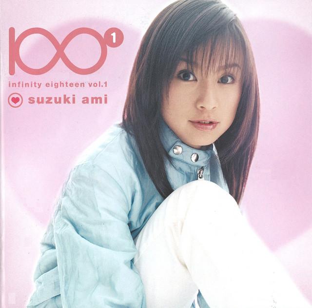 Image result for ami suzuki infinity eighteen