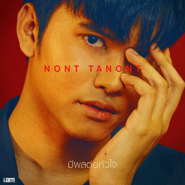 Non Tanon