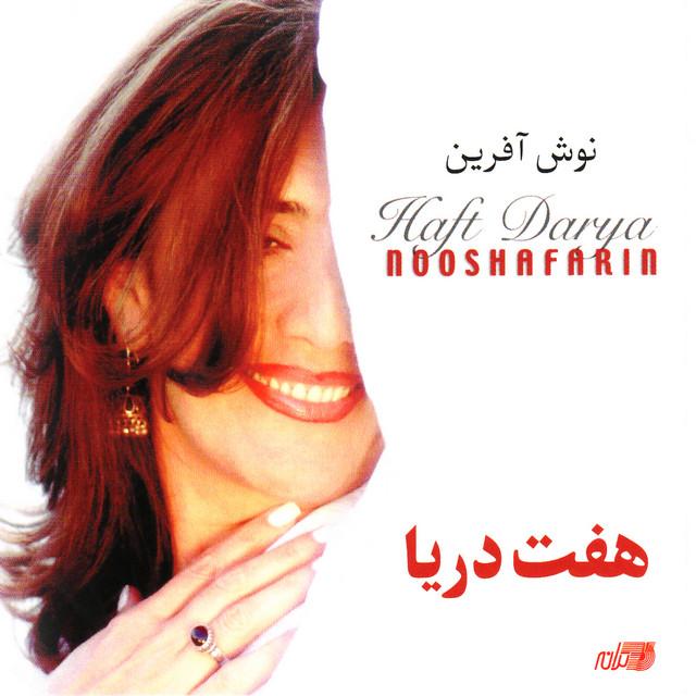 Nooshafarin
