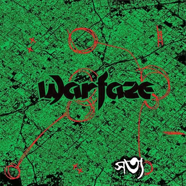Warfaze