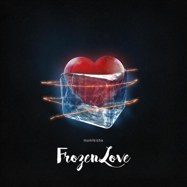 FrozenLove