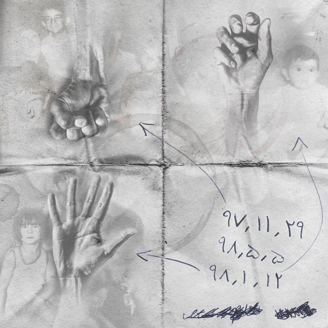Three songs by Ali Sorena