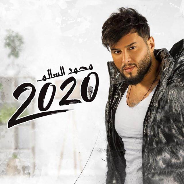 Album cover for Mohamed Alsalim 2020 by Mohamed AlSalim