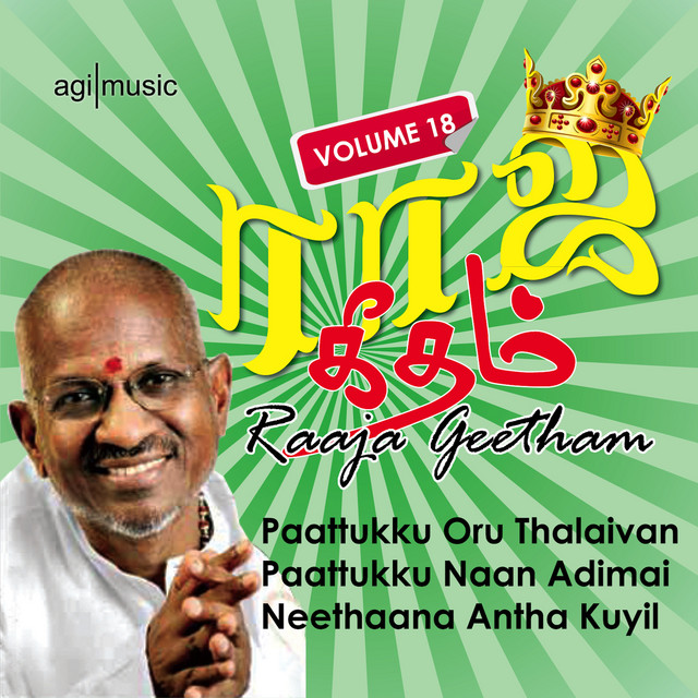 En Jeevan Paduthu Male From Neethaana Antha Kuyil A Song By