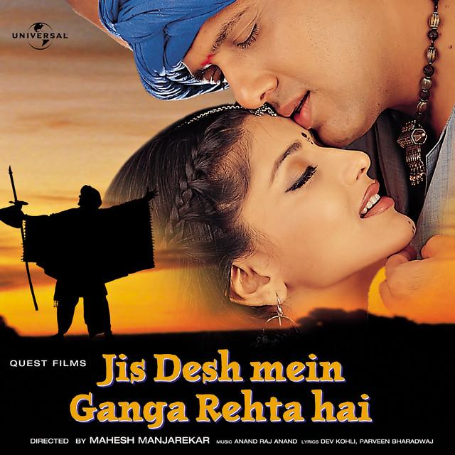 Jis Desh Mein Ganga Rehta Hai (Original Motion Picture Soundtrack)