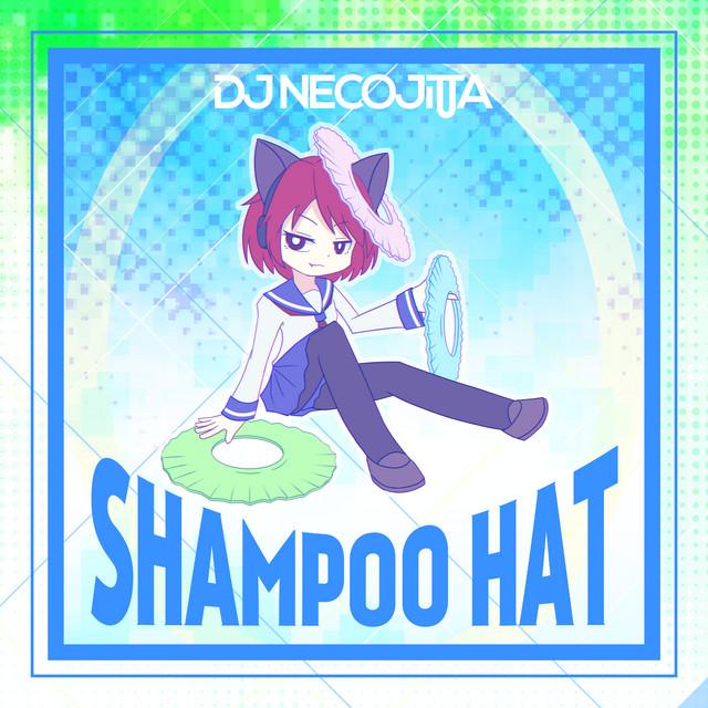 Shampoo Hat