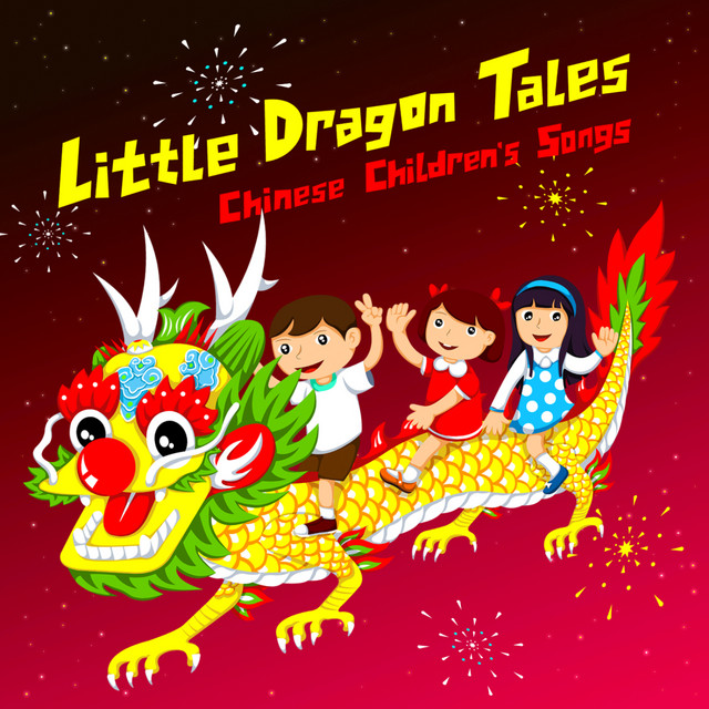 Little Dragon Tales: Chinese Children's Songs (Instrumentals)
