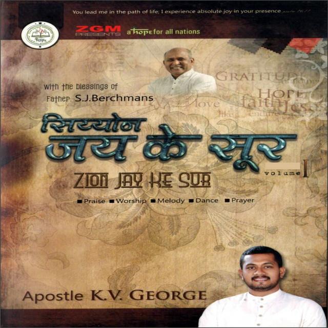 Zion Jay Ke Sur, Vol. 1 (Hindi Christian Songs)