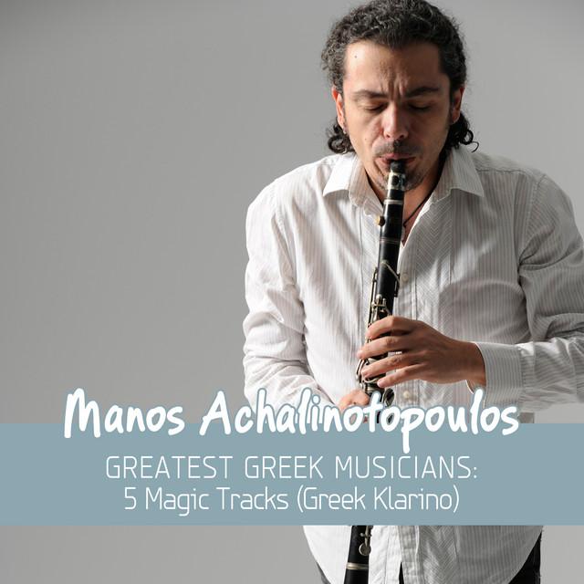 Greatest Greek Musicians: 5 Magic Tracks (Greek Klarino)