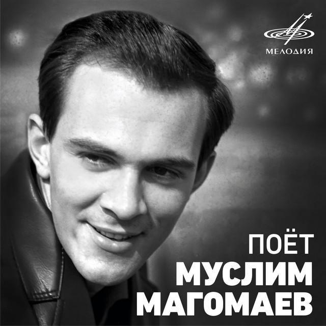 Muslim Magomayev