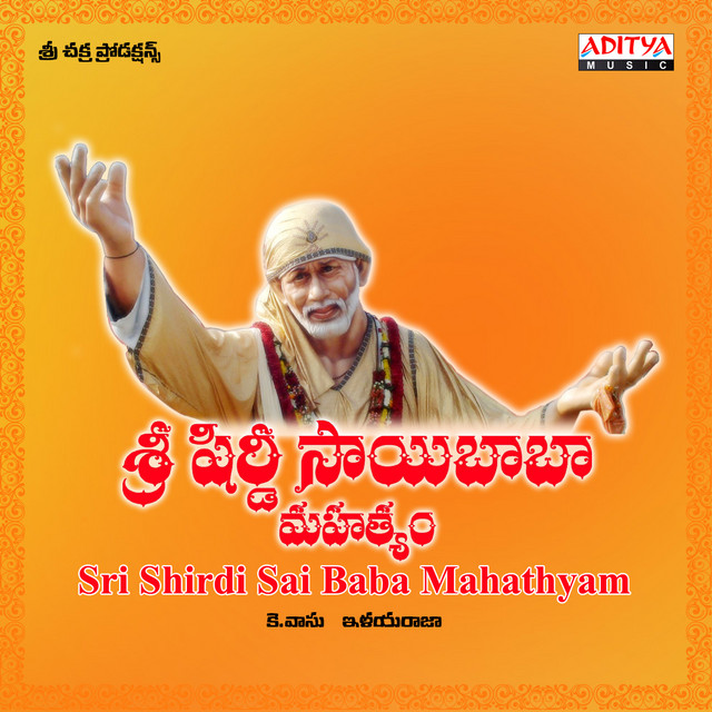 Baba Sai Baba Song By S P Balasubrahmanyam Spotify
