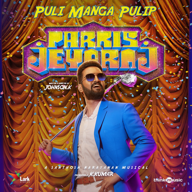 "Puli Manga Pulip (From ""Parris Jeyaraj"")"