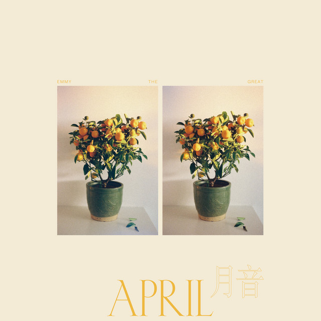 Emmy The Great  April/月音 :Replay