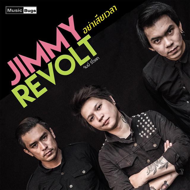 Jimmy Revolt