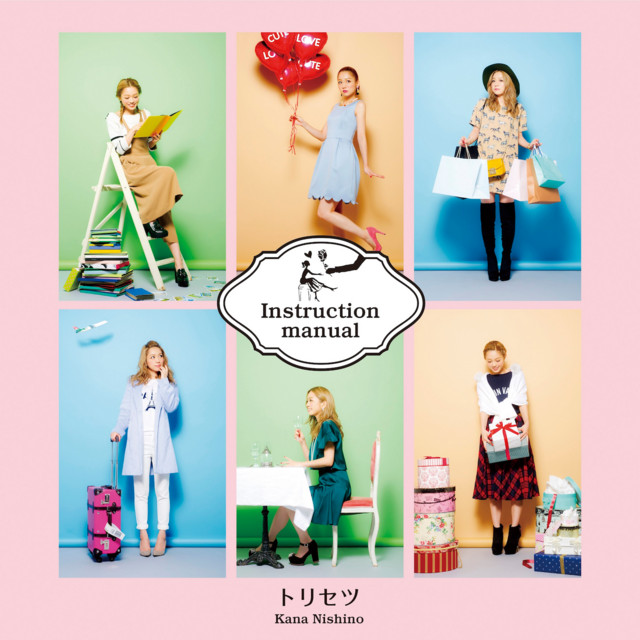 Torisetsu - Single by Kana Nishino | Spotify