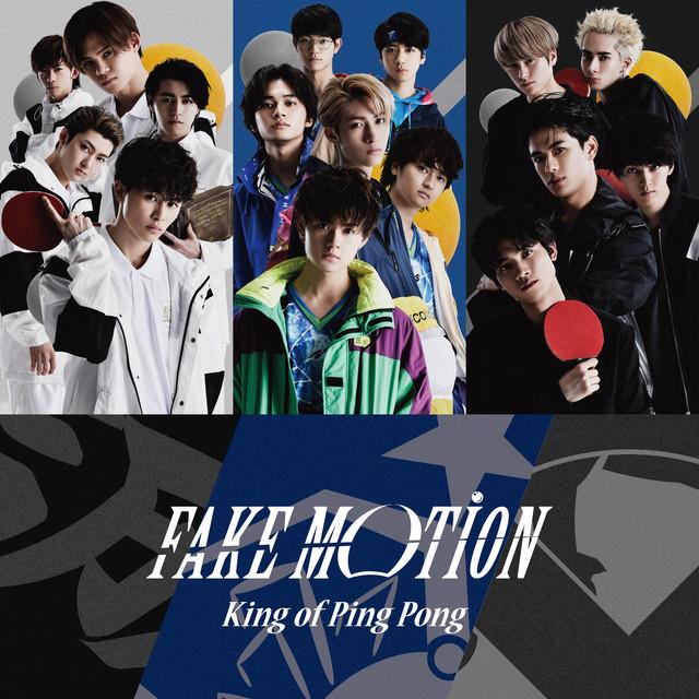 Ping pong of king