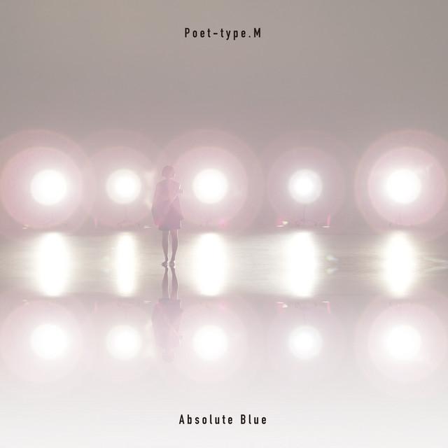 光の言語 (Absolute Blue)