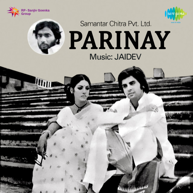 Jaise Suraj Ki Garmi Se, a song by Sharma Brothers on Spotify
