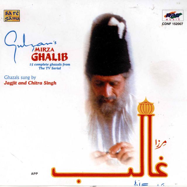 Mirza Ghalib Jagjit/Chitra Singh by Jagjit Singh, Chitra